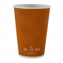 Paper Cup 12oz, Ripple Double Wall in Brown, 500-count